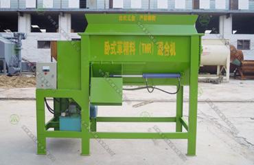 卧式草精料(TMR)混合机